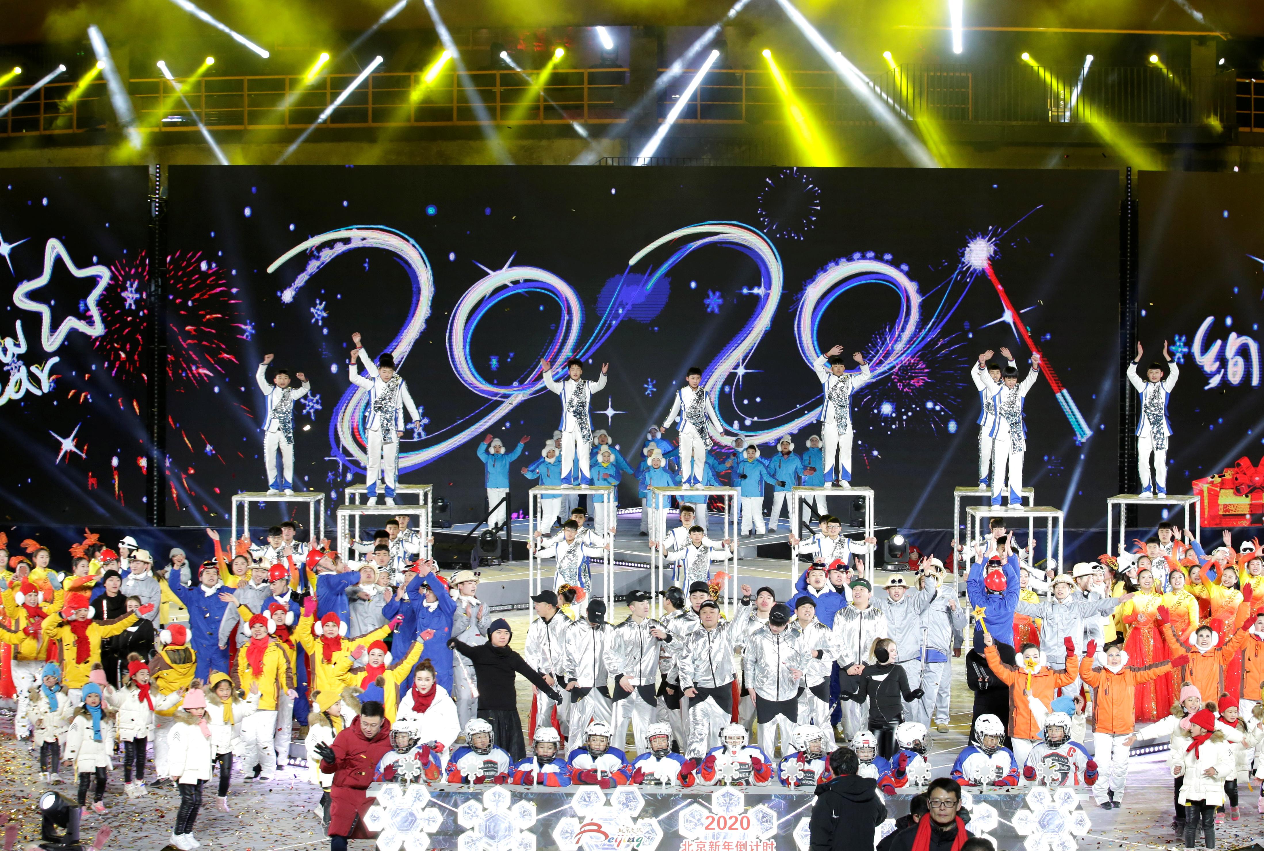 Celebración en Shougang, uno de los escenarios de los Juegos Olímpicos de invierno de 2022 en Beiing, China
