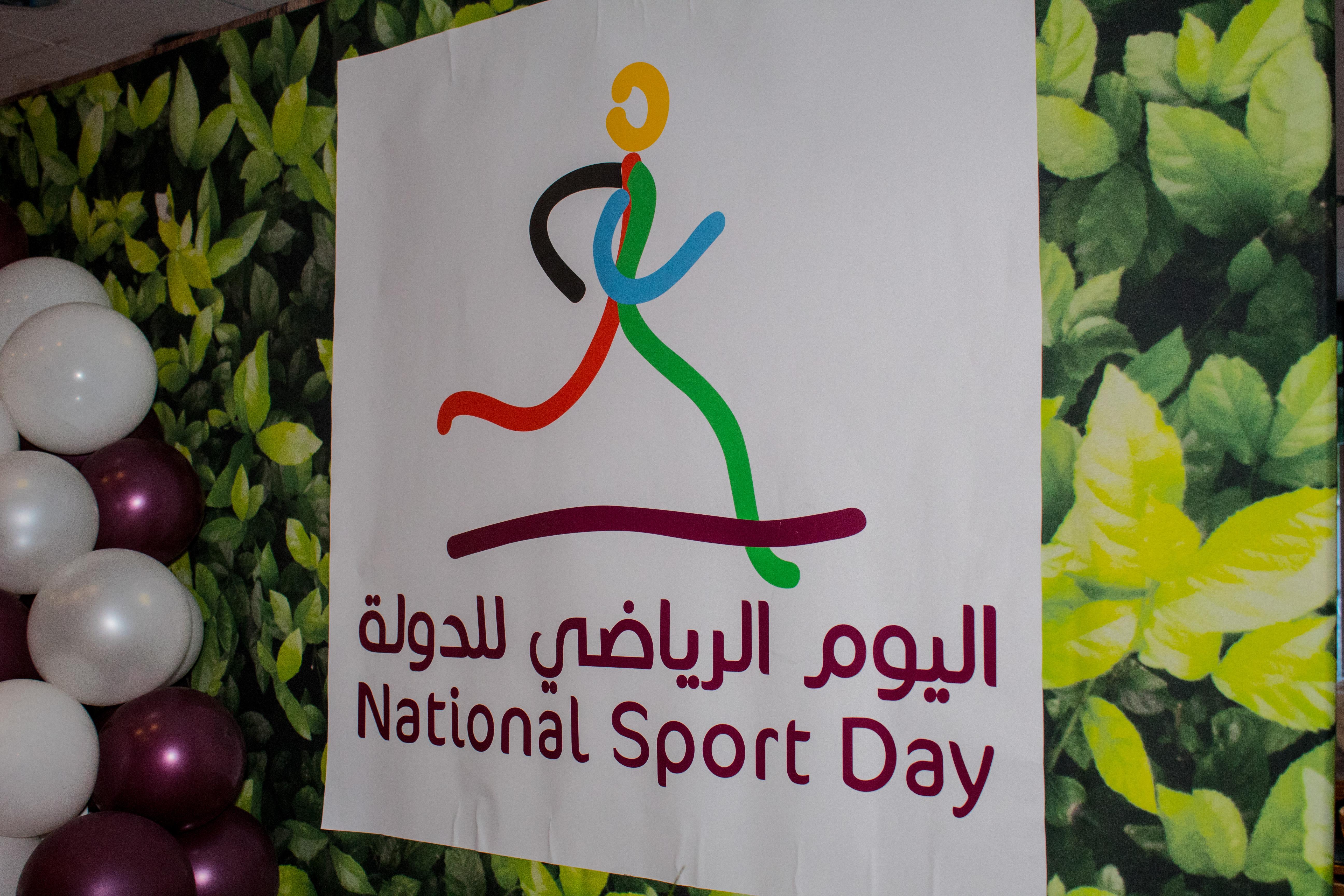 El Día Nacional del Deporte del Estado de Qatar, organizado por la embajada de ese país en Buenos Aires